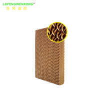 Honeycomb coolig pad Product name Wet Curtain Cooling System