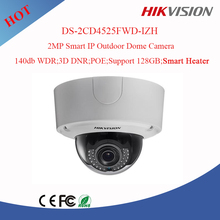Hikvision 2mp samrt ip dome camera with Smart Heater outdoor cctv camera
