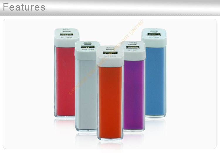 2600mah portable lipstick power bank for mobile phone