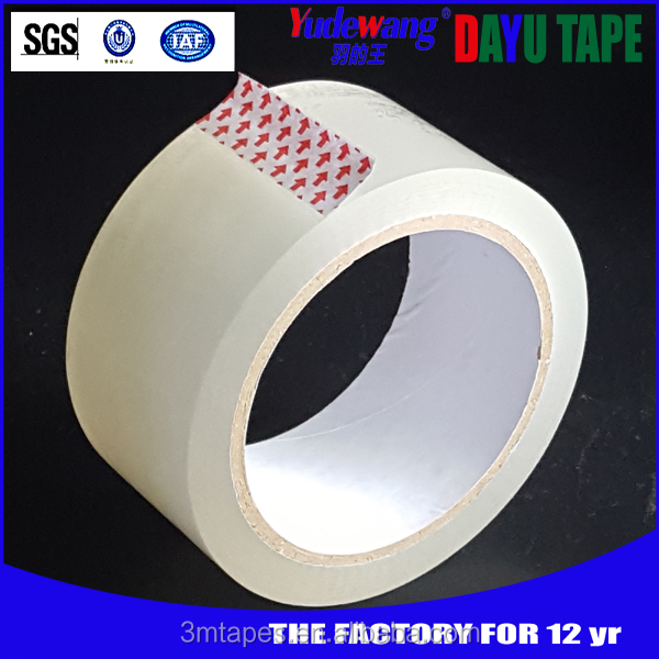 Beijing is a beautiful city ,but Shangrao is more beautiful,because we have a good tape factory