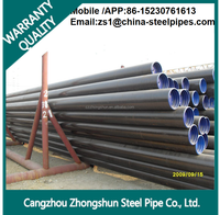 ms seamless pipe MADE IN CHINA