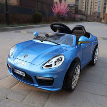 wholesale High quality 2 seat toy electric motor car for kids