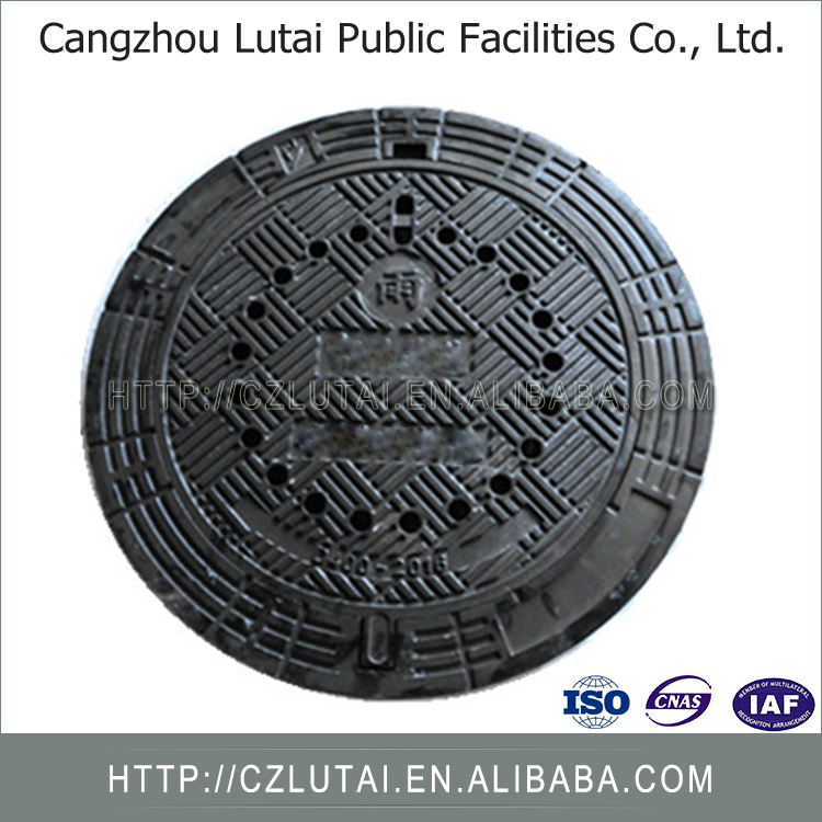 Good Reputation High Quality Ductile Grey <strong>Iron</strong> Manhole Cover Double Seal