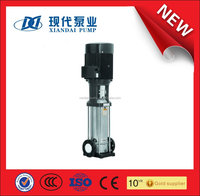residential water booster pump