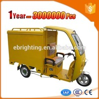 driving type two seat electric tricycle for passenger