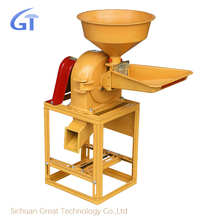 Home Use Mini Dal Mill Machine For Sale