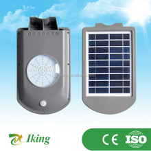 Low Price 3W 5W 20W All In One Solar Street Light Price