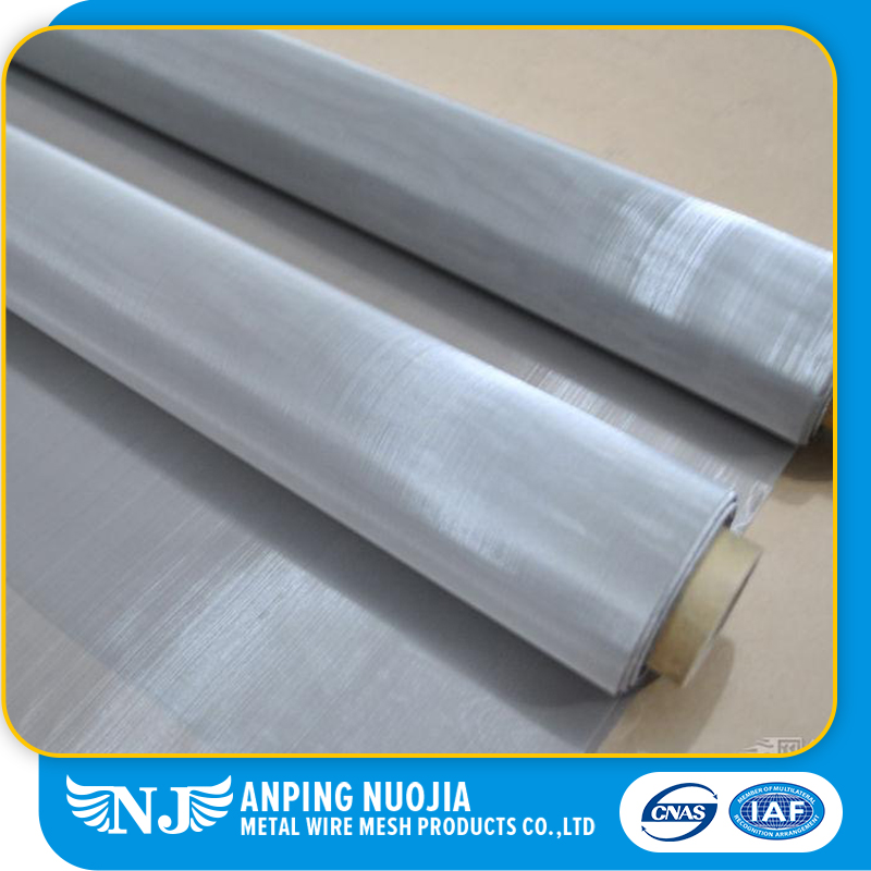 Advanced Production Technology Free Sample Sus 306 Stainless Steel Cable Wire <strong>Mesh</strong>