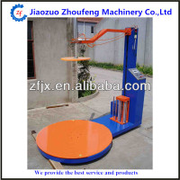 Pallet shrink wrap machine/ case pack wrapping machine