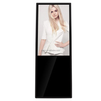 Aiyos Stylish 42 43 inch Free Standing Foldable LG LCD Digital Signage Display