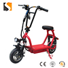 Electric two wheeled scooter adult Mini scooter folding pedal damping lithium battery car battery