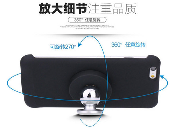 phone case with wireless charge function receiver car holder for iphone 6