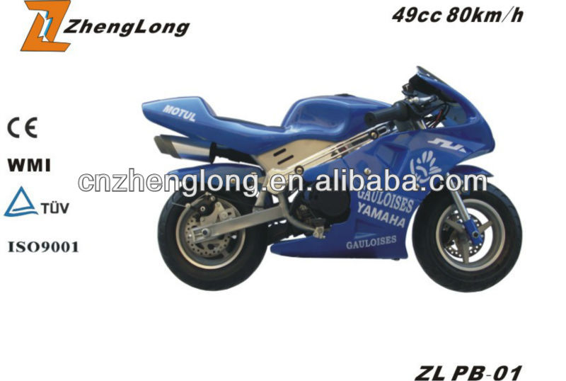 chinese 49cc pocket bike for gas and oil mix