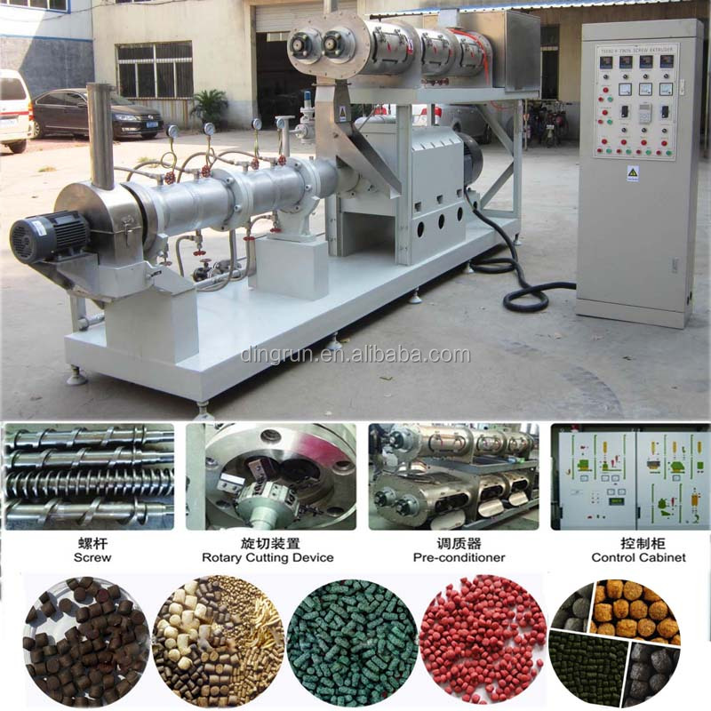 floating fish food pellet processing equipment