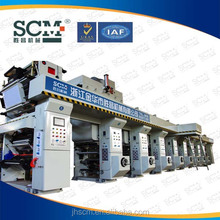 General gravure press printing machine with computer, rotogravure printing machine.