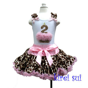 Light Pink Brown Giraffe Pettiskirt Plus 2nd Birthday Cupcake White Tank Top Outfit 1-7Y