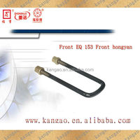u bolt for Mercedes Frontf/Benz Front