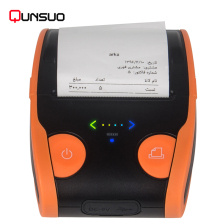 Thermal POS Receipt Printer Label Barcode Machine For Supermarket