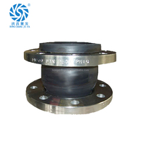 Double flange anti-vibration expansion joint rubber bellows pn16 rubber flexible joint