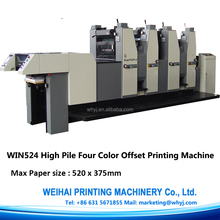 Four color multilith offset printing machine price WIN524H