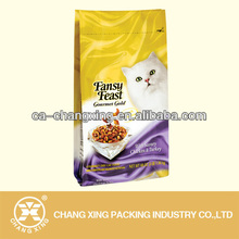 printed plastic bag pouch side guesset bag for pet food bag