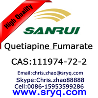 API-Quetiapine Fumarate, High purity cas 111974-72-2 Quetiapine Fumarate