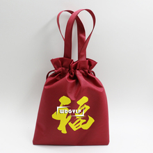 Non woven bags Drawstring bags Pull String Bag Sachet hand ornament bags Environmental protection packing bags