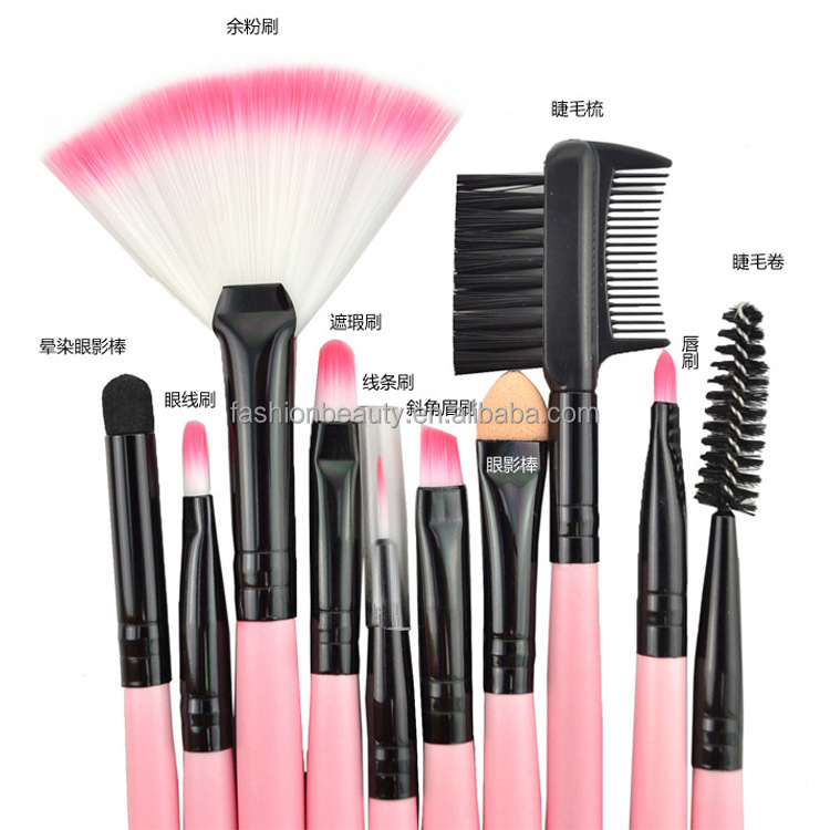 High quality cosmetic tool 24pcs set makeup brush pink/black PU bag pink and natural color handle makeup brush