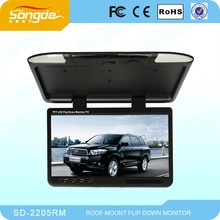 "Songde Roof/Wall Mount/Desktop 24"" dc 12v usb sd ir TFT LED LCDTV monitor in philippine"