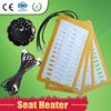 Hot Sale Seat Heater Kit Alloy Wire 12V Car Heater