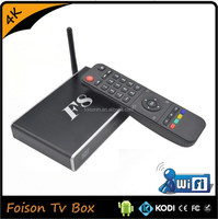 Full HD Set Top Box/HD Satellite Receiver with s812 Chipset cable tv set top box wireless