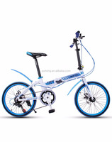 "Pu Hong 2016 newest wholesale bmx bicycle 20"" wheels aluminum alloy frame 7 speed foldable adult bmx bike"