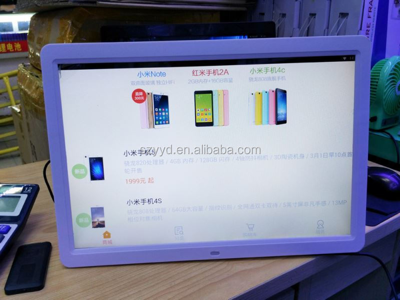 factory hot sale 7 8 10 15 20 21.5 32 inch digital photo picture frame