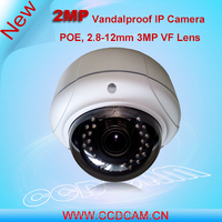 Full HD 2 Megapixel Security Camera 2.8-12mm Varifocal Lens P2P 1080P Security System IR Night Vision 2MP IP CCTV Camera