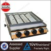 Commercial Stainless Steel Gas Barbecue Grill With 4 Small Burners Heavy Duty Gas Barbecue Grill