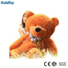 custom giant teddy bear 200cm