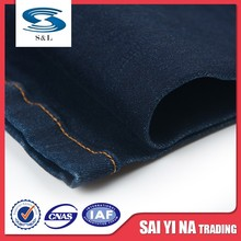 Soften 98% cotton 2% spandex denim fabric