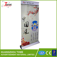 High quality aluminum outdoor rollup banners advertising standard size roll up standee