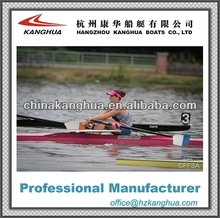 full carbon light weight hao carbon fiber glass rowing boat 1x