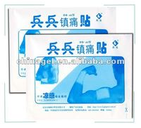 Gel Medical Pain Relief Patch