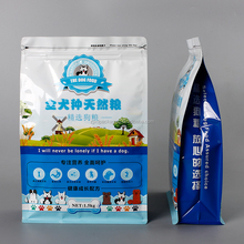 high quality 1.5KG plastic square bottom standing dog food packaging bag