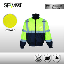 Road Protective Safety Fluorescent Workwear Jacket