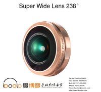 Optical glass Professional HD 238 degree super wide lens 8MM with Three Proofings case