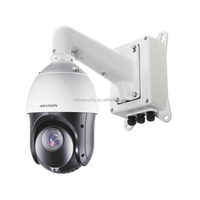 Original Hikvision CCTV 2MP HD1080P Turbo 150M IR 25X Optical Zoom PTZ Dome IP network Camera with Bracket DS-2DE4225IW-DE