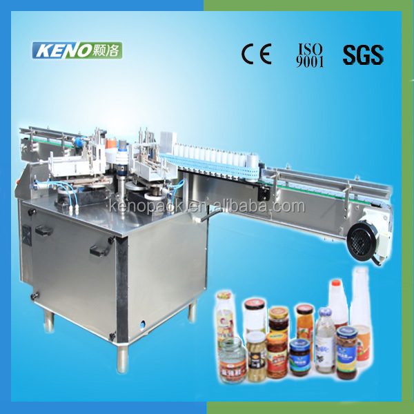 KENO-L118 automatic yellow wine bottle cold glue labeling machine
