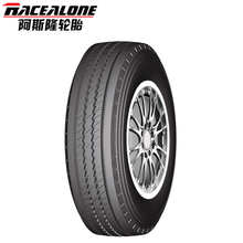 Car tires for global market export economy cars 255/60R17