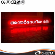 P10 Outdoor Programmable Led Signs Multi Language,Wireless Led Scrolling Message Display Board