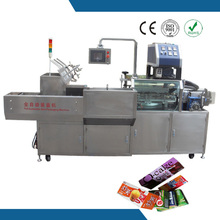 Removable and varietal packaging style puff pastry box hot melt glue machine