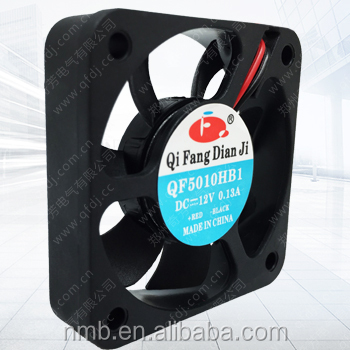 Long life low noise ceiling fan hidden camera Factory price 12V 5V dc brushless fan