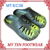 Unisex Anti-slip Hospital Shoes Clog